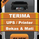 Icon-Ups-Printer